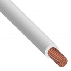 Провод установочный ПуГВ 1х0.75 белый многопроволочный