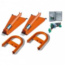 Комплект парковочной системы UNIPARK2 (2 парковочных места)
