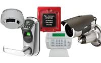 Системы безопасности и СКС